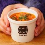 お母さんのために贈る、野菜たっぷりスープの出産祝い