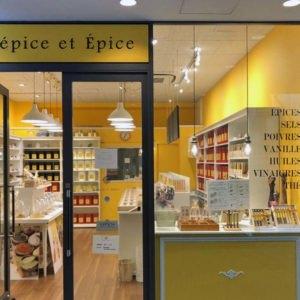 L'epice et Epice(レピス・エピス)