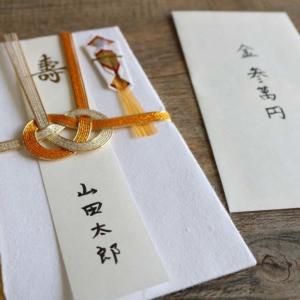 結婚式のご祝儀で気をつける、金額相場や書き方・包み方のマナー