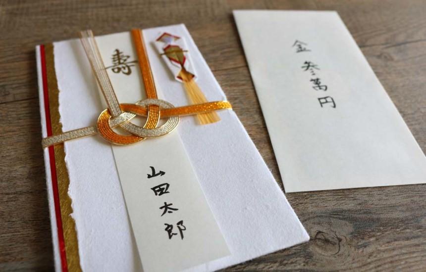 結婚式のご祝儀マナーは大丈夫?金額相場や書き方を一気におさらい