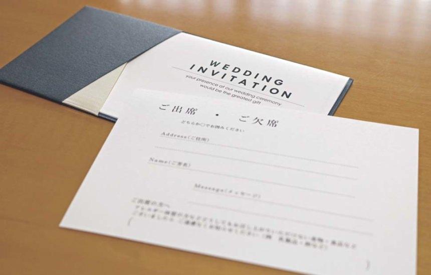 招待 状 返事 結婚 式