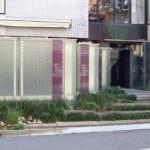 Pen Boutique 書斎館(しょさいかん)