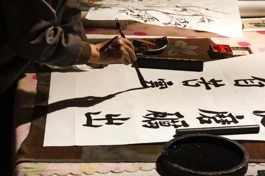 文字は毛筆が基本