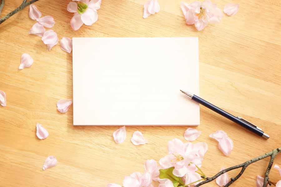 メッセージや手紙を添える