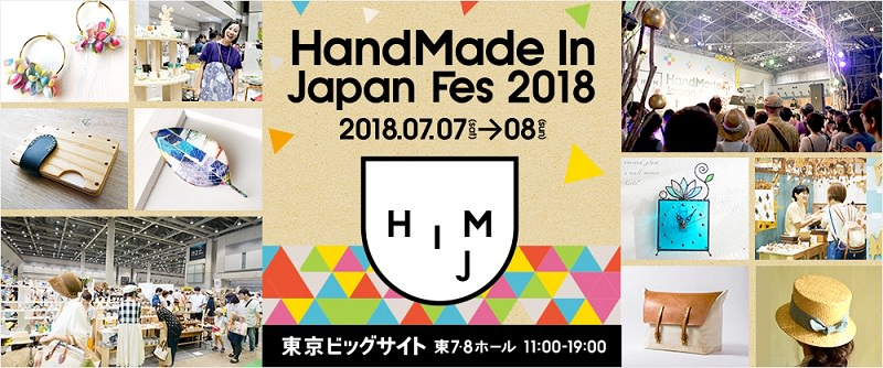 Hand made in Japan Fes