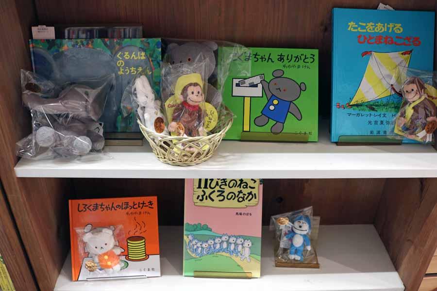 本と人形のセット