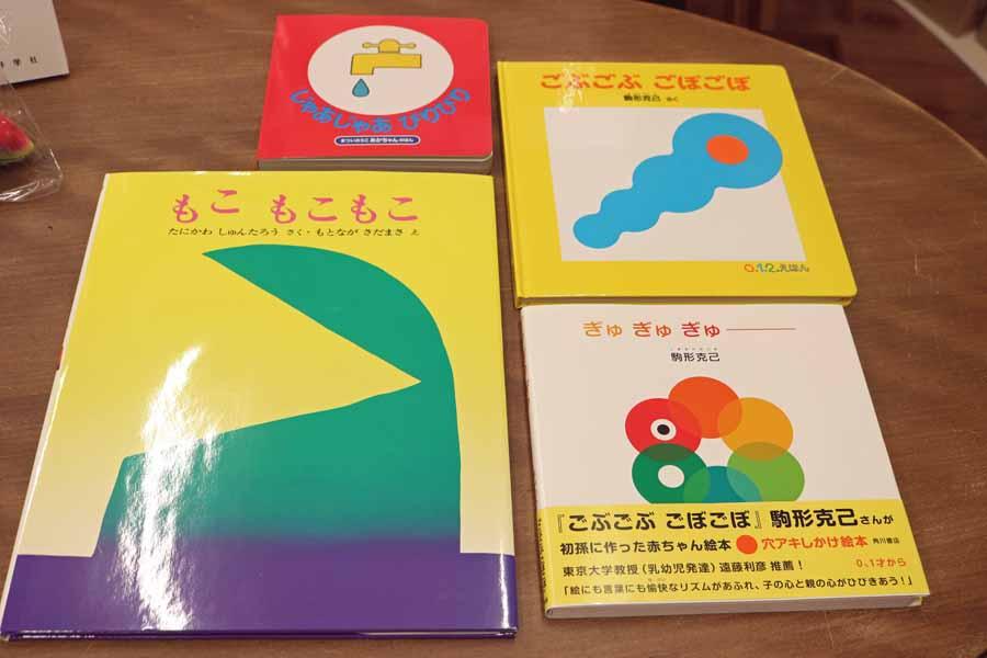 子供の知的好奇心を引き出すような本