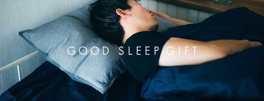 GOOD SLEEP GIFT