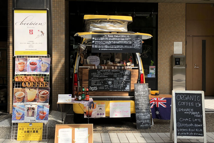 izzy's café