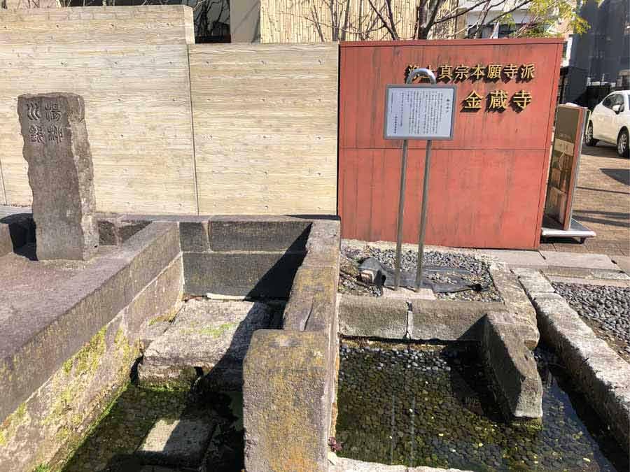 麻布山善福寺
