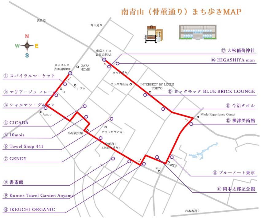 南青山まち歩きマップ